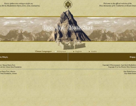 History (web gallery) - Category: Websites - LP Development